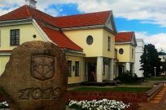 Музей спасенных ценностей.