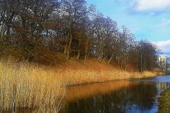 Дренажный водный канал.