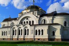 3Гарнизонный-храм-святителя-Николая-Чудотворца