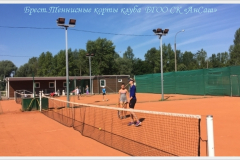 Теннисные корты  Ансаш.