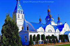 Церковь Тихвинской Божией Богоматери.
